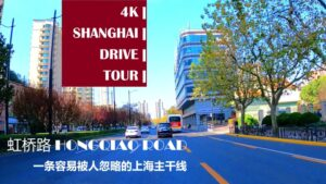 DRIVING ON HONGQIAO ROAD 虹桥路全程驾驶
